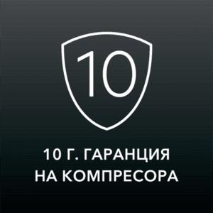 10 г. гаранция на компресора   AEG