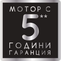 5 г. гаранция на мотор | Hotpoint