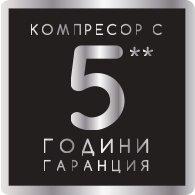 5 г. гаранция на компресор | Hotpoint