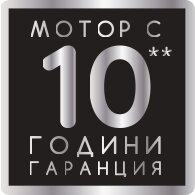 10 г. гаранция на мотор | Hotpoint