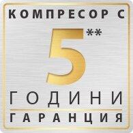 5 г. гаранция на компресора | Whirlpool