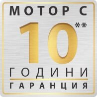 10 г. гаранция на мотора | Whirlpool