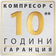 10 г. гаранция на компресора | Whirlpool