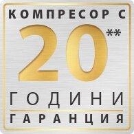 20 г. гаранция на компресора| Whirlpool