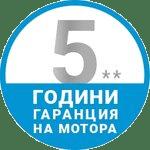 5 г. гаранция на мотора | Indesit