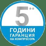 5 г. гаранция на компресора | Indesit