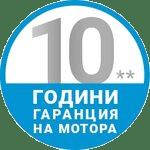 10 г. гаранция на мотора | Indesit