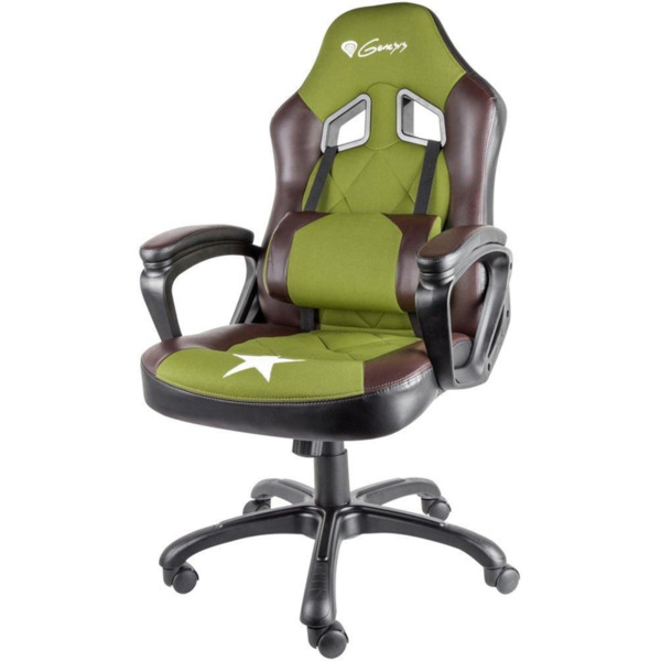 Genesis Gaming Chair Nitro 330 Military Limited Edition