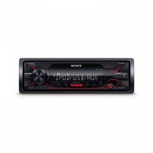 Авторесийвър Sony DSX A210UI