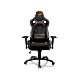Геймърски стол COUGAR ARMOR S BLACK CG3MASBNXB0001