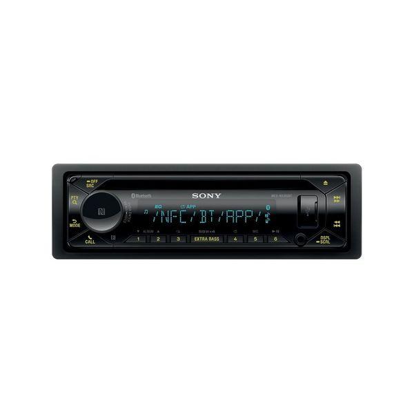 Авто CD Sony MEX N5300BT