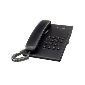 Телефон Panasonic KX-TS500
