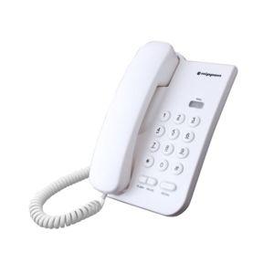 Телефон Nippon NP 2035 WHITE