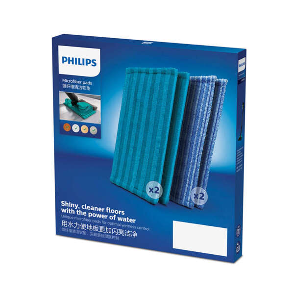 Филтър Philips XV1700/01