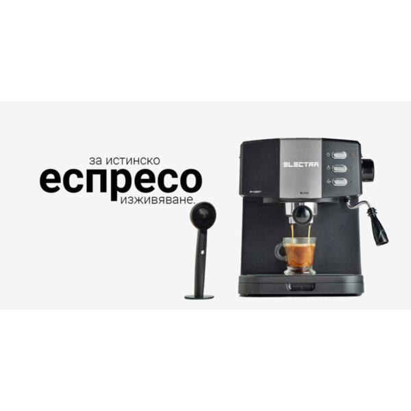 Кафемашина Electra ECM-1313 Bella , 15 Bar, 850 W, Еспресо