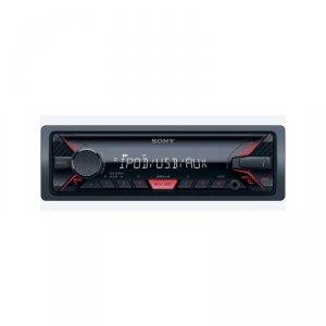 Авторесийвър Sony DSX-A200UI
