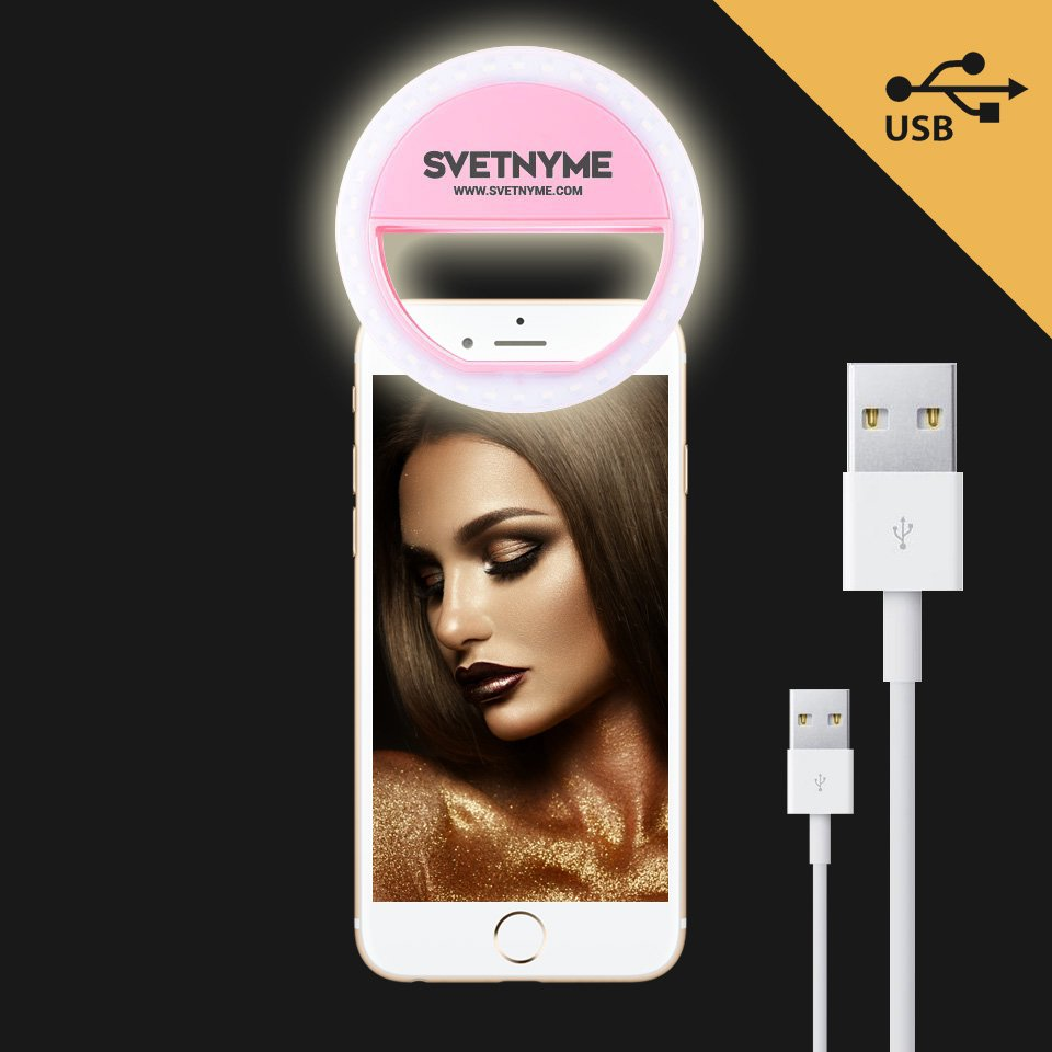 Лимитиран Розов Селфи Ринг с USB зарядно