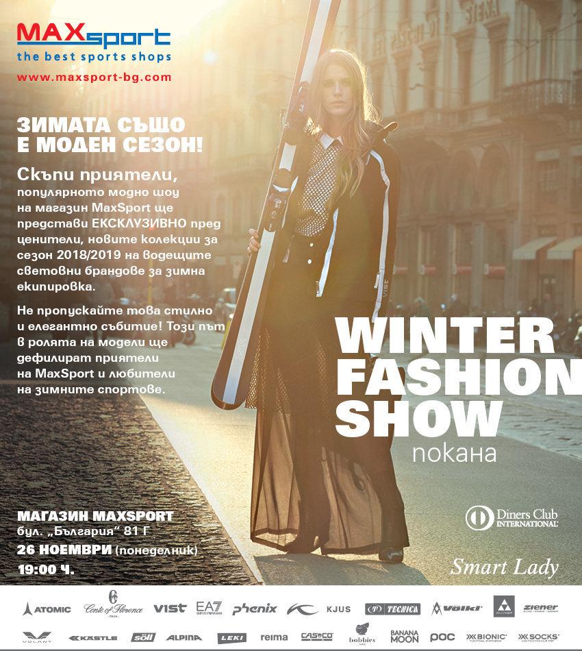 Winter Fashion Show 2018/2019
