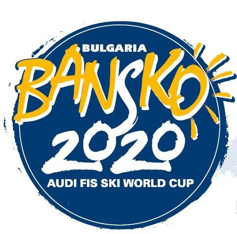 Световната купа в Банско  е събитието на 2020 година