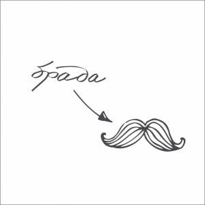 продукти за брада Изображение
