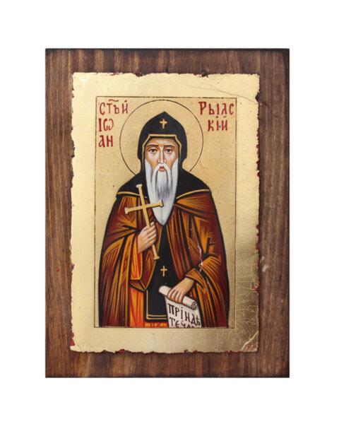 """Икона """"Св. Иван Рилски"""""""