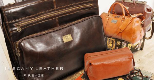 Да изберем идеалната пътна чанта