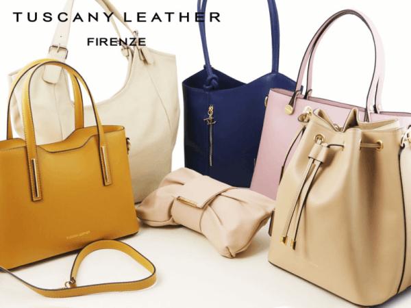 Модни тенденции при дамските чанти през 2017 година