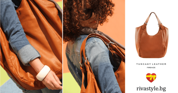 Чанти хобо – да се запознаем с модела