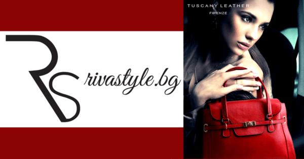 Чантите – вечният желан аксесоар от всяка жена