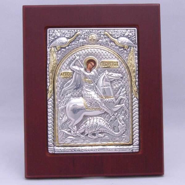 Сребърна икона на Св. Георги