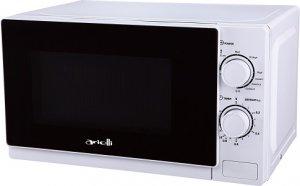 Микровълнова печка Arielli MG-720C4E, Мощност 700 W, Обем 20 л, Бял