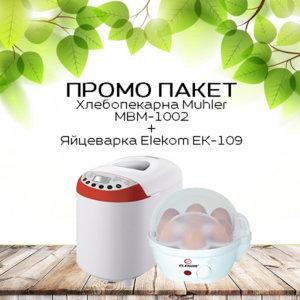 ПРОМО ПАКЕТ | Muhler MBM-1002 + Elekom EK 109