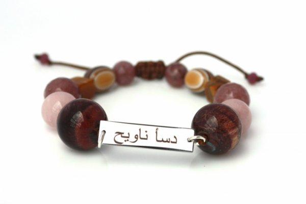"""Гривна """"Арабски лъв"""" за защита, успехи и сила"""