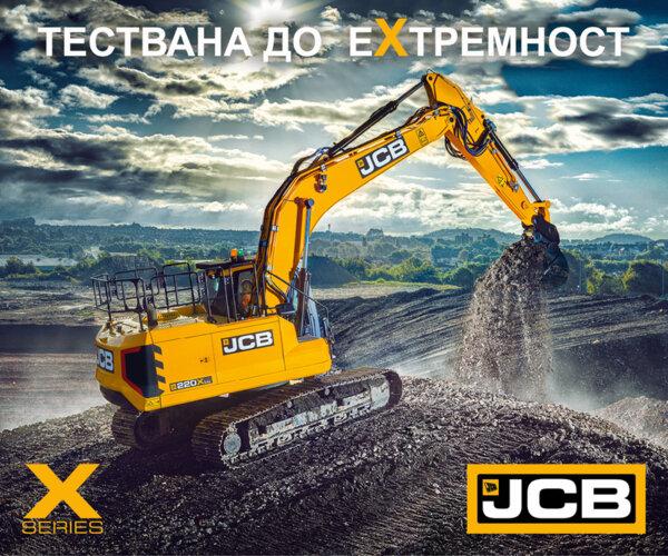 JCB 220X