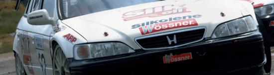 Бутала Wossner - качеството в години