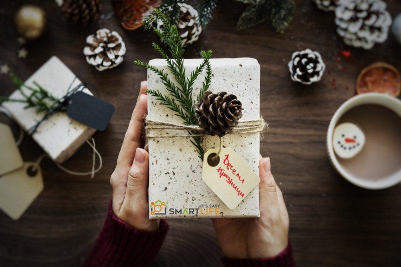 Подаръци от SmartLife.bg