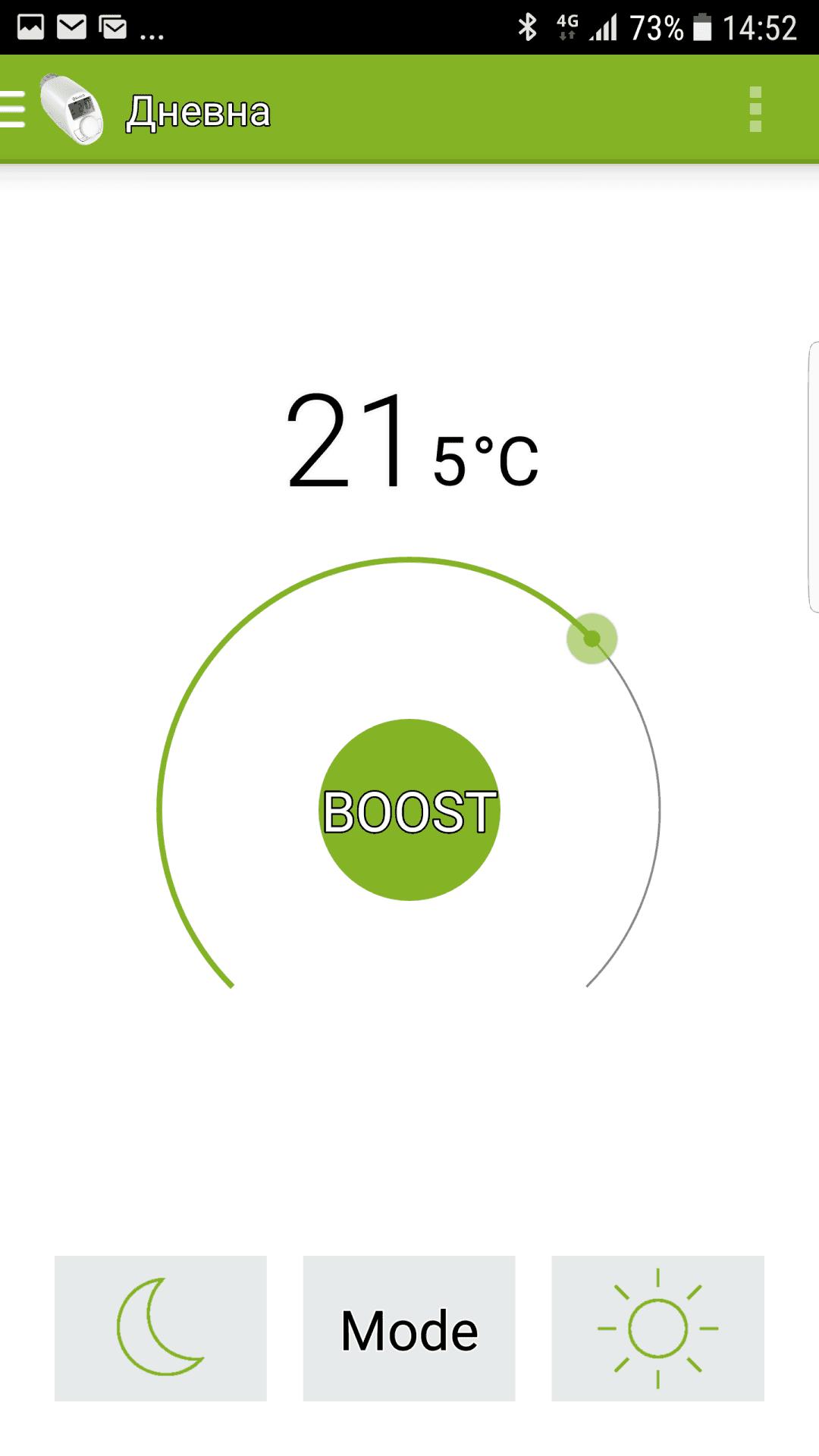 Термоглава за радиатор  Bluetooth SMART Енергоспестяваща електронна термостатна глава