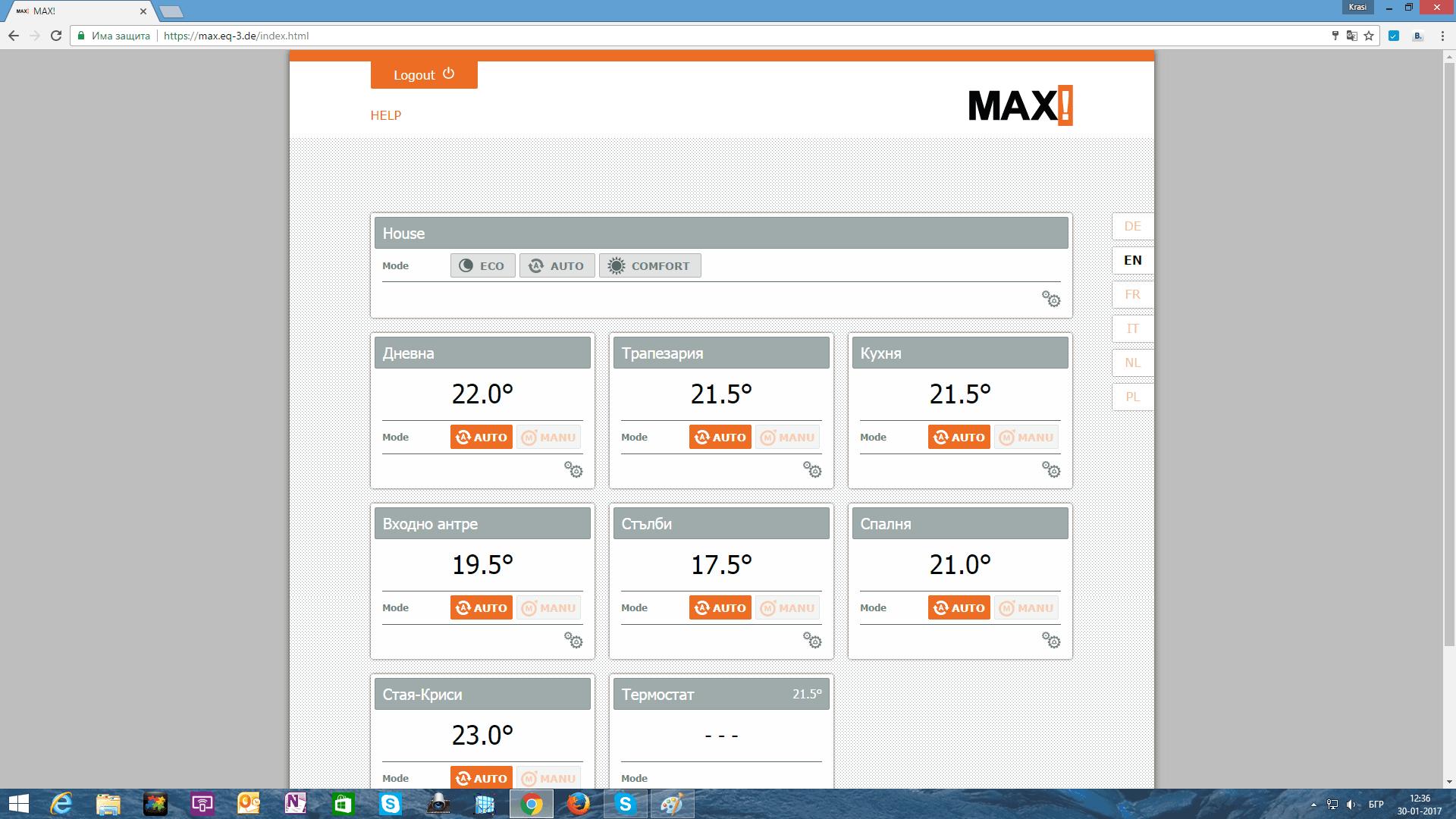 MAX! Контролер за котел