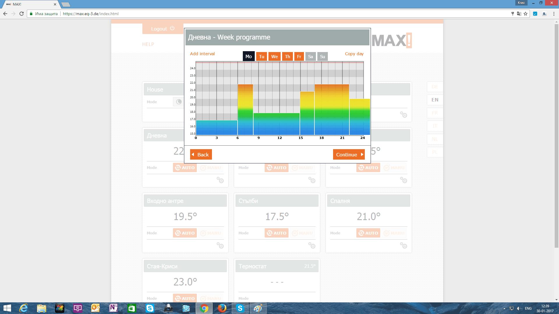 MAX! Радиаторен термостат основен /електронна безжична термоглава за радиатор/ комплект 3 броя