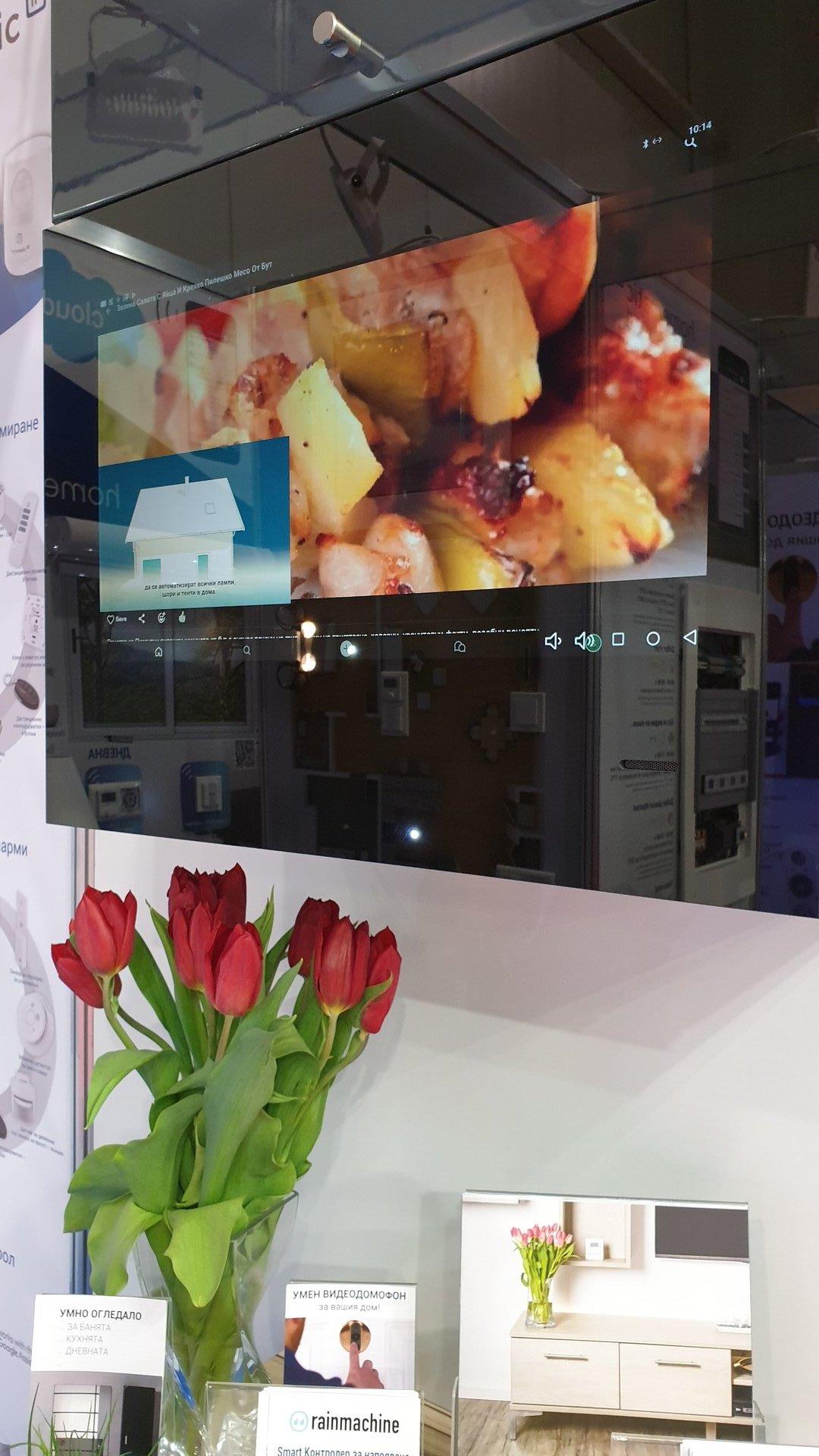 Умно огледало за кухня с WiFi / LAN