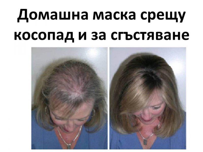Домашна маска срещу косопад за сгъстяване на косата и по-бърз растеж