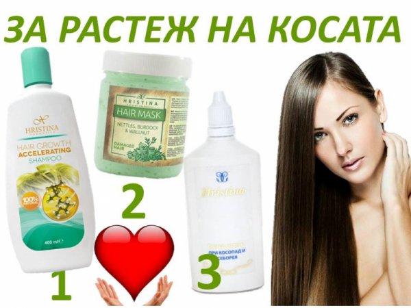 За растеж на косата. Натурална козметика. Шампоан срещу косопад.