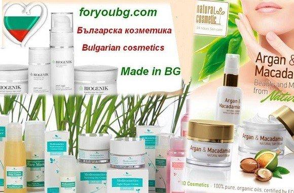 Непопулярна качествена и евтина натурална козметика