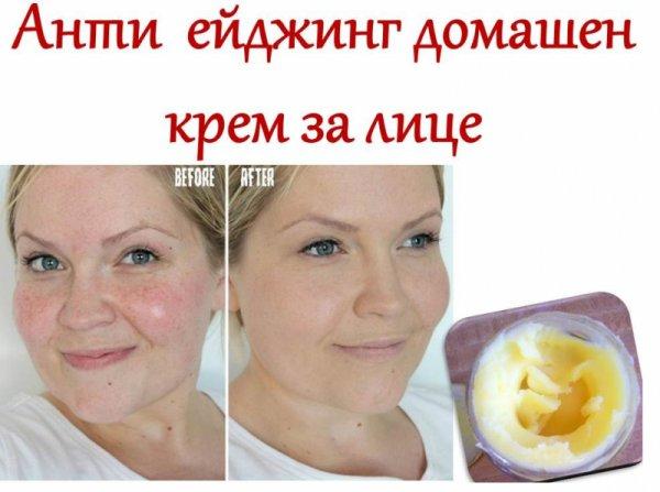 Рецепта за домашен подмладяващ и избелващ крем за лице
