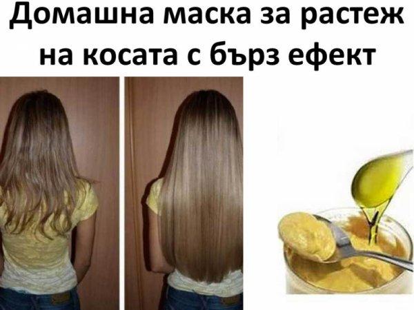 Маска за растеж на косата с канела