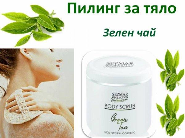 Пилинг за тяло зелен чай