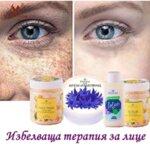 http://foryoubg.com/product/izbelvashcha-terapiya-za-litse-piling-maska-krem-i-losion Избелваща терапия за лице - пилинг, маска, крем и лосион