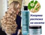 Шампоан за по-бърз растеж на косата с маска ускорител