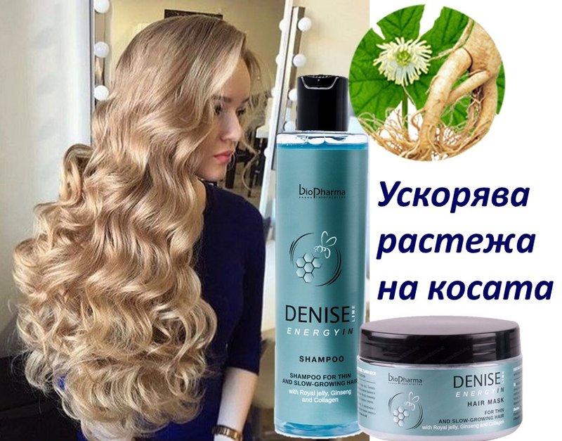 shampon-maska-sktivator-za-rasteg-na-kosata-uskoritel-gen-shen