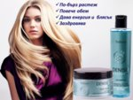 shampon-maska-sktivator-za-rasteg-na-kosata-uskoritel-gen-shen1